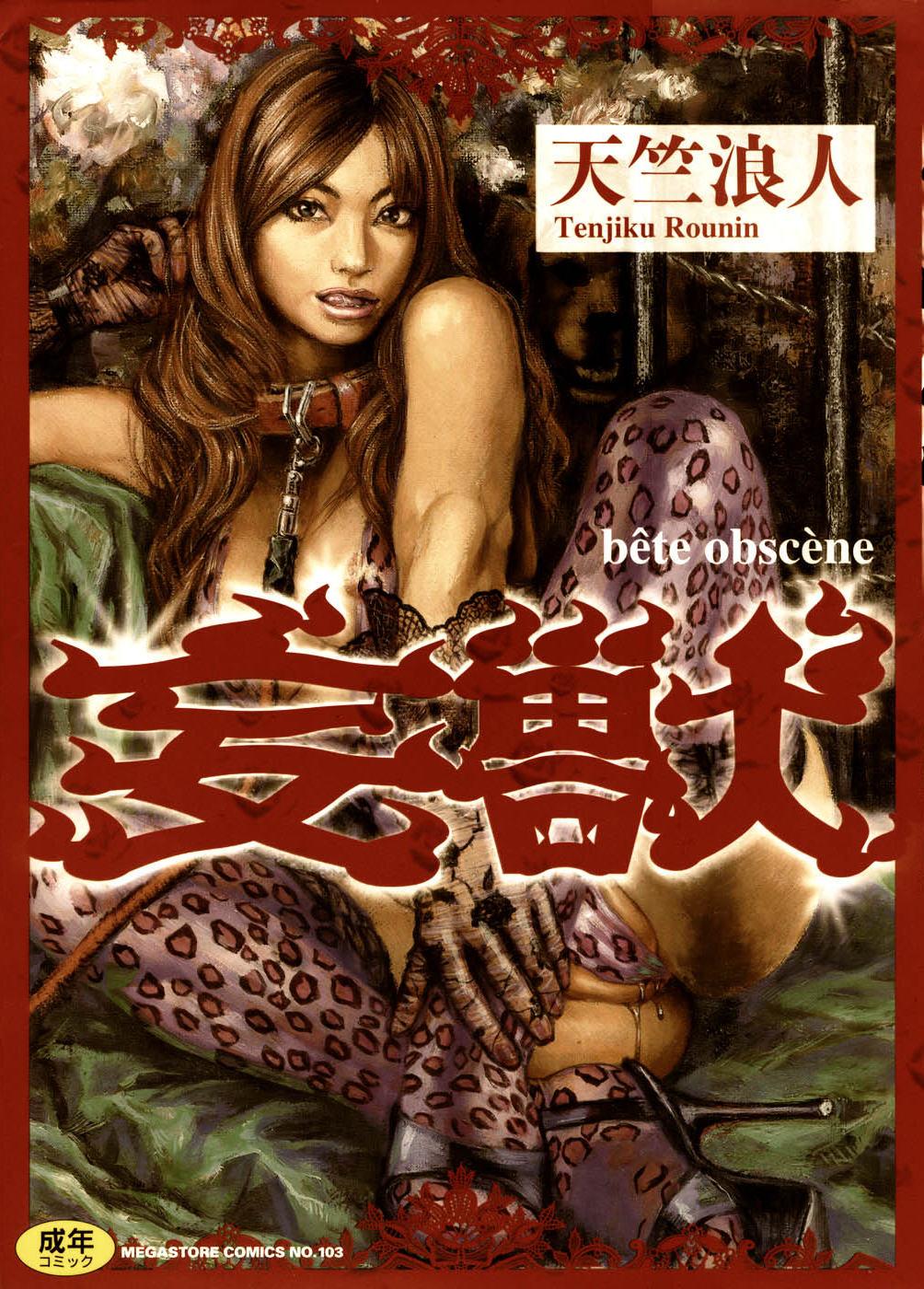 bete obscene www hentairules net 000