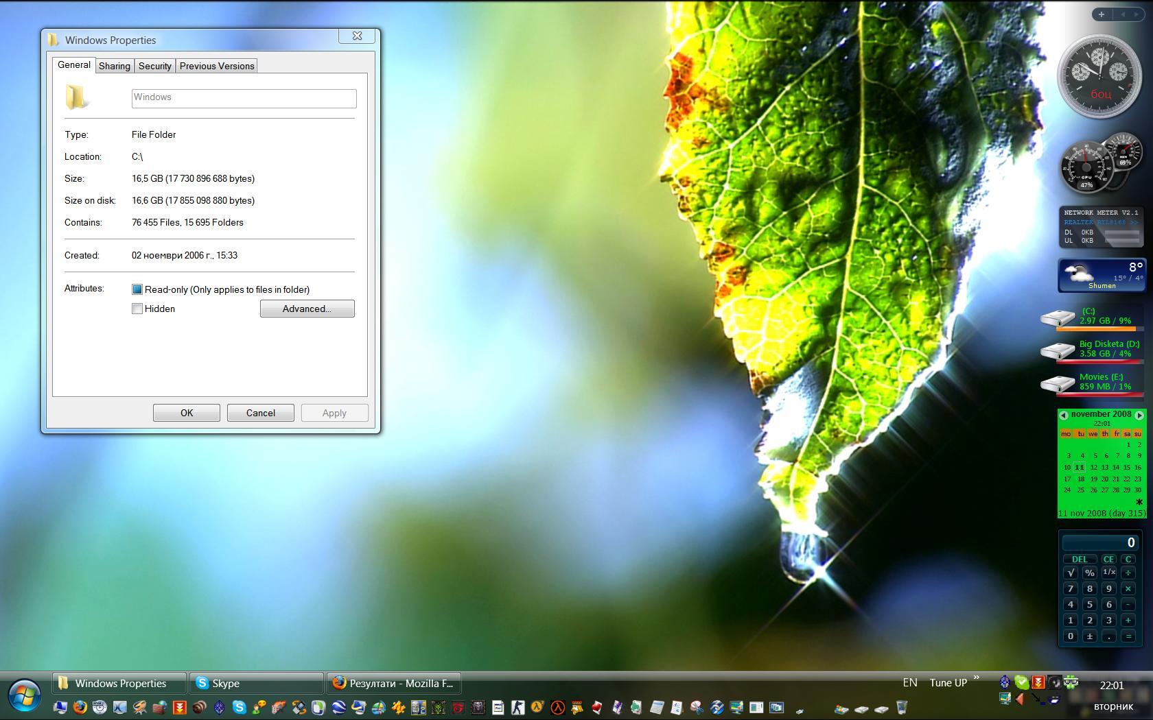 desktop 11 11 2008