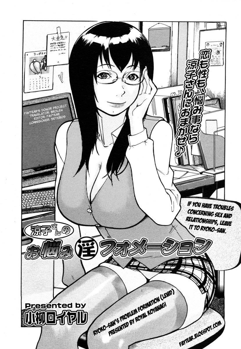 ryouko www hentairules net 01