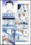 En attendant 2007... - Page 3 1235616_02