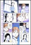 En attendant 2007... - Page 3 1235617_03