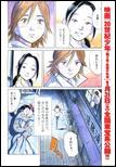 En attendant 2007... - Page 3 1235618_04