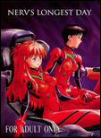 Evangelion - Nerv's Longest Day, by Tengu No Tsuzura [English]