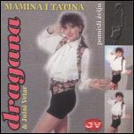 Dragana Mirkovic - Diskografija 7451646_Dragana_Mirkovic_1990_-_Prednja